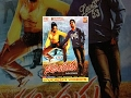 Narasimhudu Full Movie