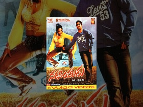 Narasimhudu Full Movie