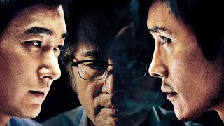 http://www.cinematoday.jp/movie/T0020746 配給: クロックワークス (C) 2015 SHOWBOX AND INSIDE MEN, LLC. ALL RIGHTS RESERVED.