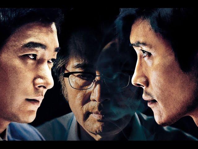 映画『インサイダーズ/内部者たち』予告編