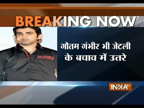 DDCA Scam: After Virendra Sehwag, Gautam Gambhir Backs Arun Jaitley