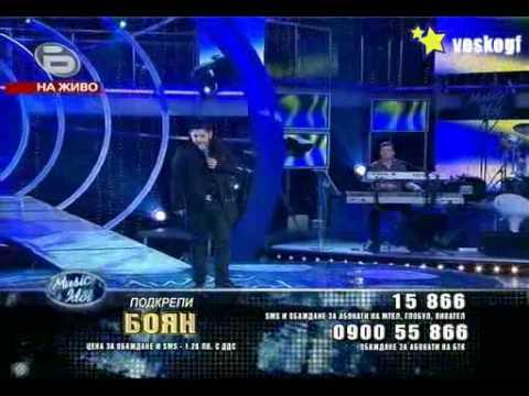 Bojan Stojkov - Music idol 3 Bulgaria - Sreshta (shturcite)