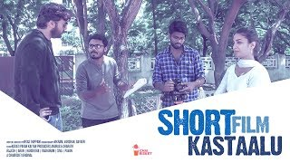 short-film-kastalu-chai-bisket-originals-humour