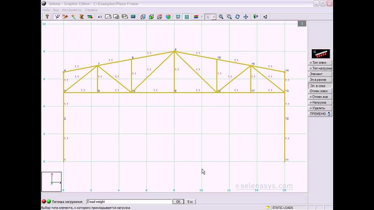Программа для расчета плоской рамы