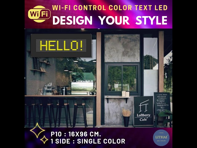 """LED Screen"" Design your style"
