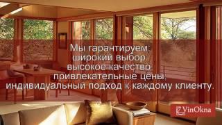 Двери раздвижные на балкон: фото, пластиковые и стеклянные двери, купе на лоджию в квартире, портальные алюминиевые двери, отзывы, видео
