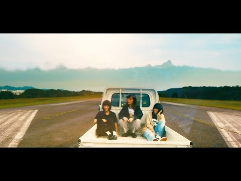 バウンダリー「真っ直ぐ」Music Video