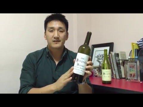 Western Australia Red Wine fom Pemberton: Ep 3