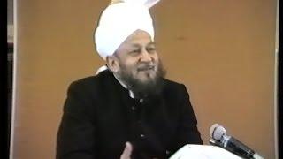 Dars ul Quran - No 53 (English)