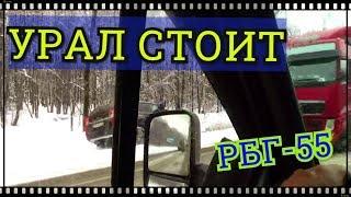 ОМСК -ЛИПЕЦК №3 ДАЛЬНОБОЙ #РБГ 246