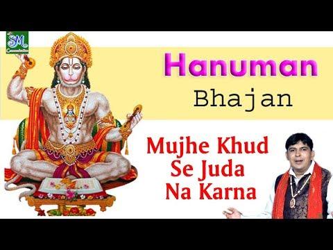 मुझे खुद से जुदा ना करना    Superhit Haryanvi Balaji Bhajan    Manoj Khatri    Bhakti Song