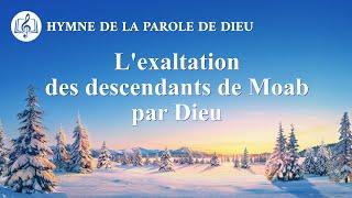 Musique chrétienne « L'exaltation des descendants de Moab par Dieu »