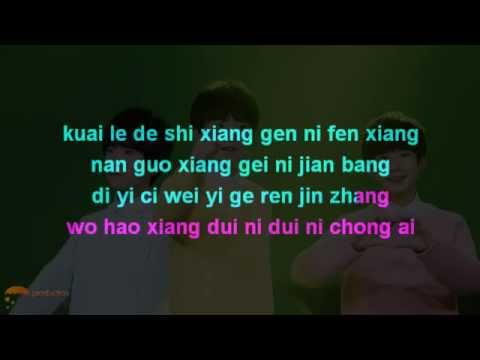 Sủng Ái -  TFBoys ( karaoke )By January 1128