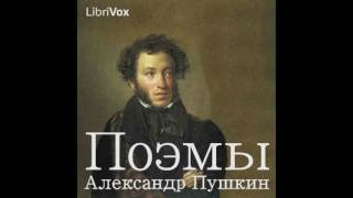 Russian Poems by Alexander Pushkin by Alexander Pushkin #audiobook