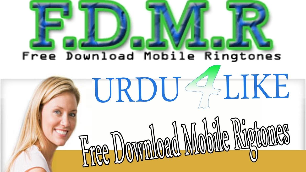 name ringtone download urdu songs