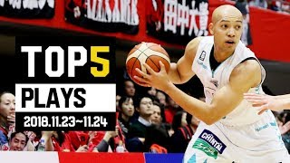 B.LEAGUE 2018-19 SEASON 第11節|BEST of TOUGH SHOT Weekly TOP5 presented by G-SHOCK プロバスケ(Bリーグ) HD