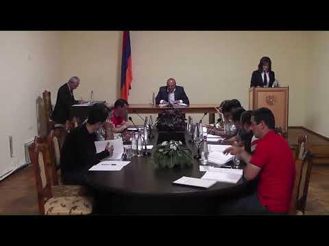 Սիսիանի համայնքի ավագանու նիստ 23.05.2019