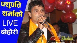 LIVE Dohori with subtitle || दोहोरी साँझ भित्रै घम्साघम्सी || Pashupati Sharma & Shanti Shre Pariyar
