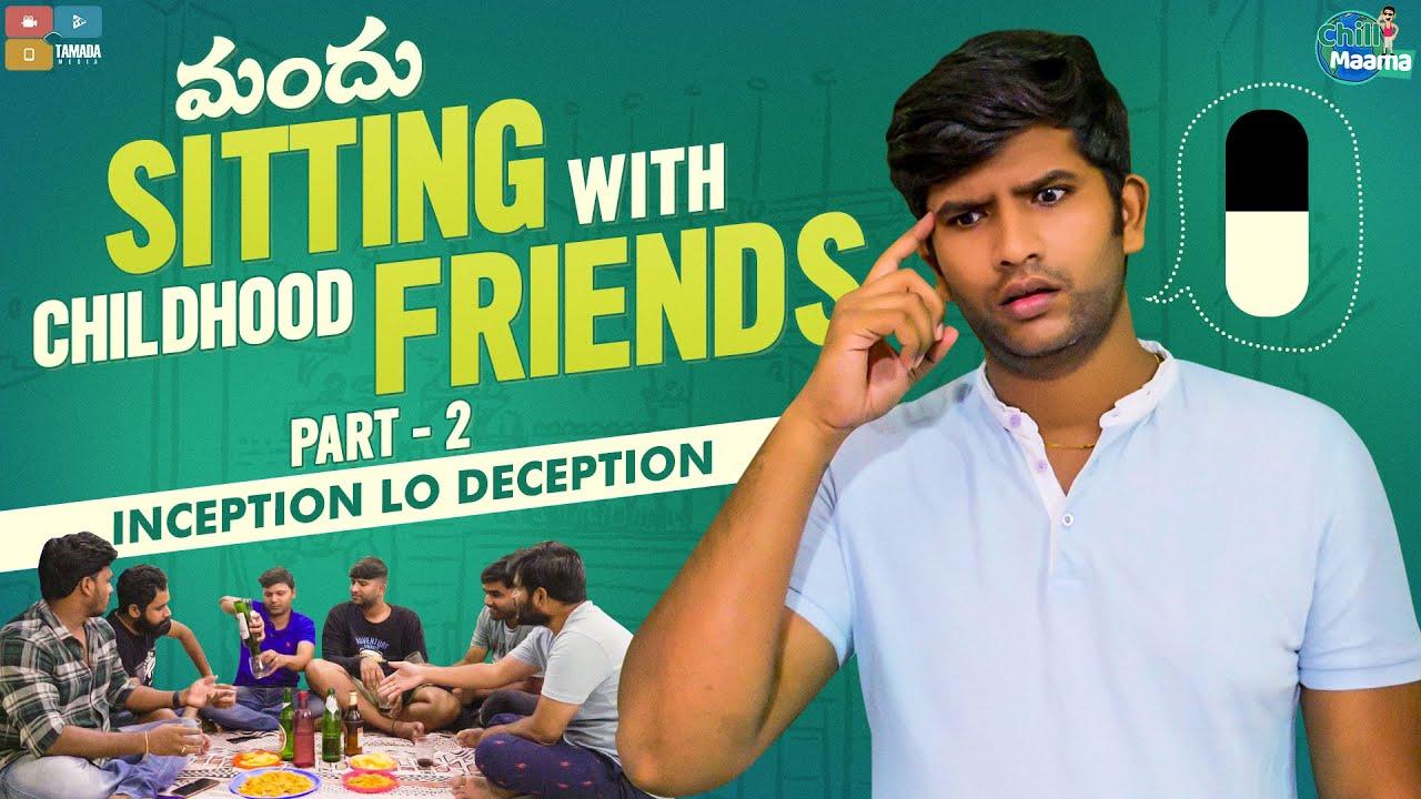 Mandu Sitting With Childhood Friends Part - 2 || Chill Maama || Tamada Media