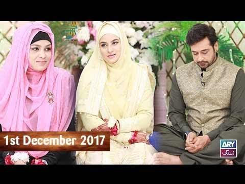Salam Zindagi With Faysal Qureshi - 1st December 2017 - Ary Zindagi