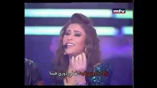 Houda Saad   Ya Dara Douri Fina _Heik Minghani