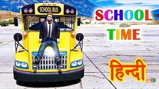 GTA 5   Schooltime Hindi Me First Day | Real Life144p