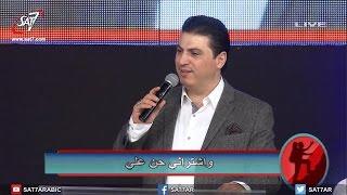 ترنيمة اتبناني - المرنم زياد شحاده - مؤتمر Follow Me 2017