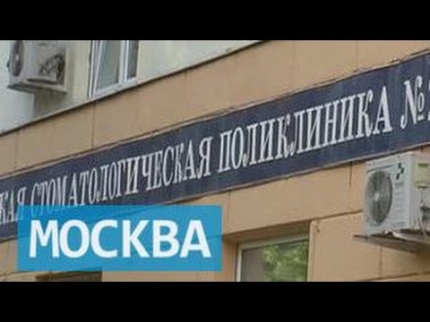 Департамент здравоохранения г Москвы Контакты