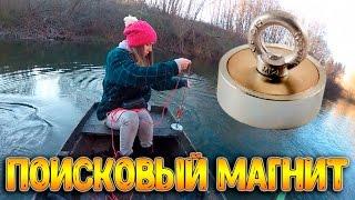 Поисковый магнит. Рыбалка с Ленкой.