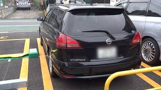 【超驚きの金額!】コインパーキングで警告書が張り付けられている駐車車両の駐車料金は果たしていくらだったのか?