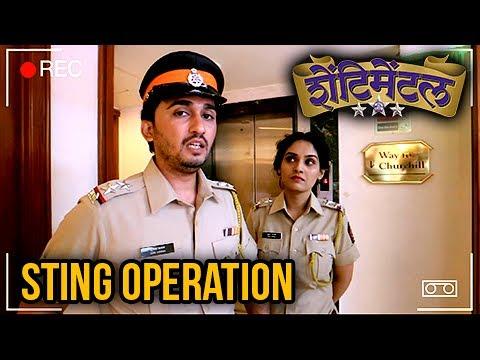 Piracy Prank | Shentimental Movie Cast | Latest Marathi Movie 2017 | Vikas Patil And Pallavi Patil