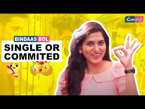 Single Or Committed - Pune Special | CafeMarathi - Bindaas Bol