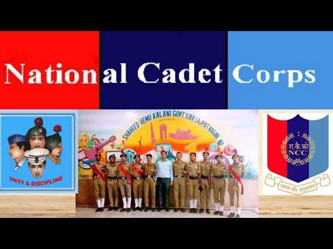 Hum Sab Bhartiya Hai||NCC Song||Shkgsbv Cadets.