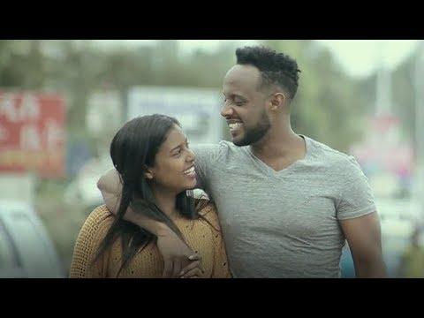 Download ፈልግሻለሁ ሙሉ ፊልም Felegeshalehu full Ethiopian film 2019