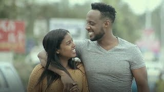 ፈልግሻለሁ ሙሉ ፊልም Felegeshalehu full Ethiopian film 2019