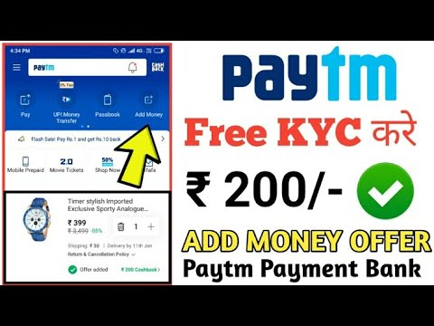 Paytm KYC Problem
