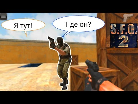 БАГ НА КАРТЕ FACTORY. SFG 2 / SPECIAL FORCES GROUP 2 | EENFIRE