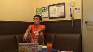 小沢健二 - さよならなんて云えないよ~NEVER CAN SAY GOODBYE~