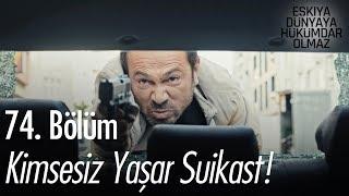 Kimsesiz Yaşar Suikast - Eşkıya Dünyaya Hükümdar Olmaz 74. Bölüm