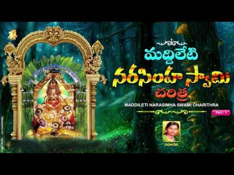 MADDILETI NARASIMHA SWAMI CHARITHRA 1 || Telangana Devotional Songs || Telugu Devotional Songs ||