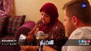 الاحتلال يستعد لهدم منزل خنساء فلسطين