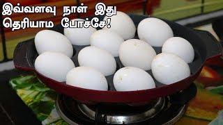 முட்டை ரோஸ்ட் இனிமேல் இப்படி செய்யுங்க!Mutta Roast -Recipe | Egg Masala Roast In Tamil | Egg Fry