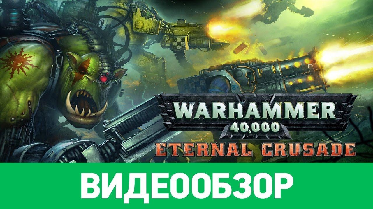Warhammer 40K: Eternal Crusade Cinematic Trailer - YouTube