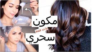روتين شعري: اسرار و نصائح لمعالجة الشعر بمكونات بسيطة جدا |HAIR CARE ROUTINE