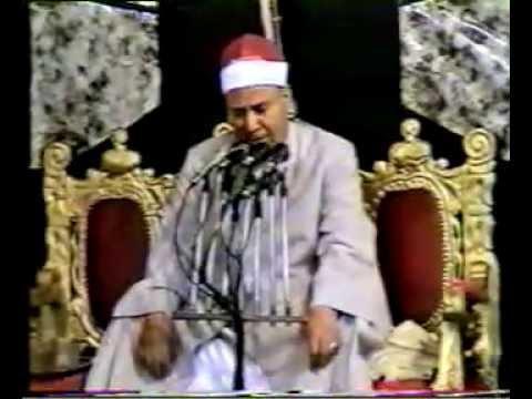 الشيخ محمود صديق المنشاوي سورة النجم والقمر حفل الزيادات