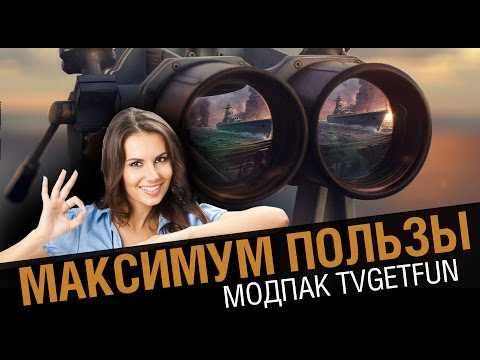 игры tanks world танки моды для of