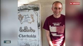 wine video song download