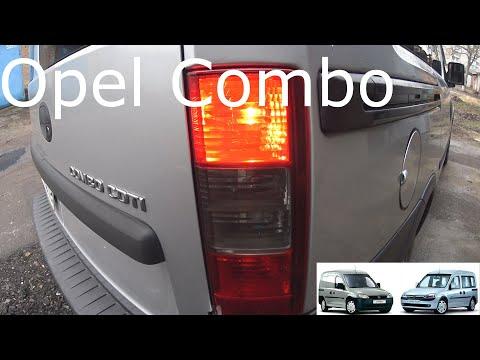 Как снять задний фонарь для замены ламп Opel Combo
