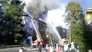 Pożar biurowca Wistom