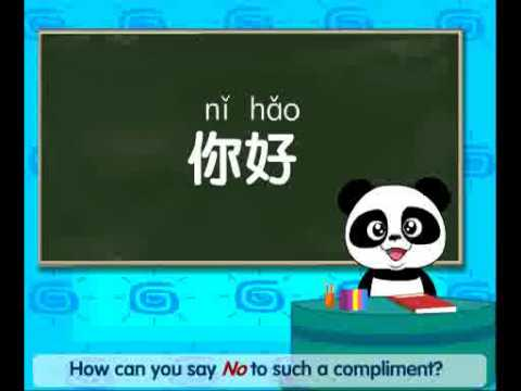 how to write hello in mandarin